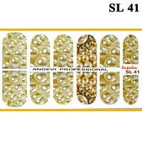 Наклейки для Ногтей Ноготки PhotonailArt Водные Разноцветные, Малая Пластина, Angevi SL 41