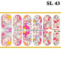 Наклейки для Ногтей Ноготки PhotonailArt Водные Разноцветные, Малая Пластина, Angevi SL 43