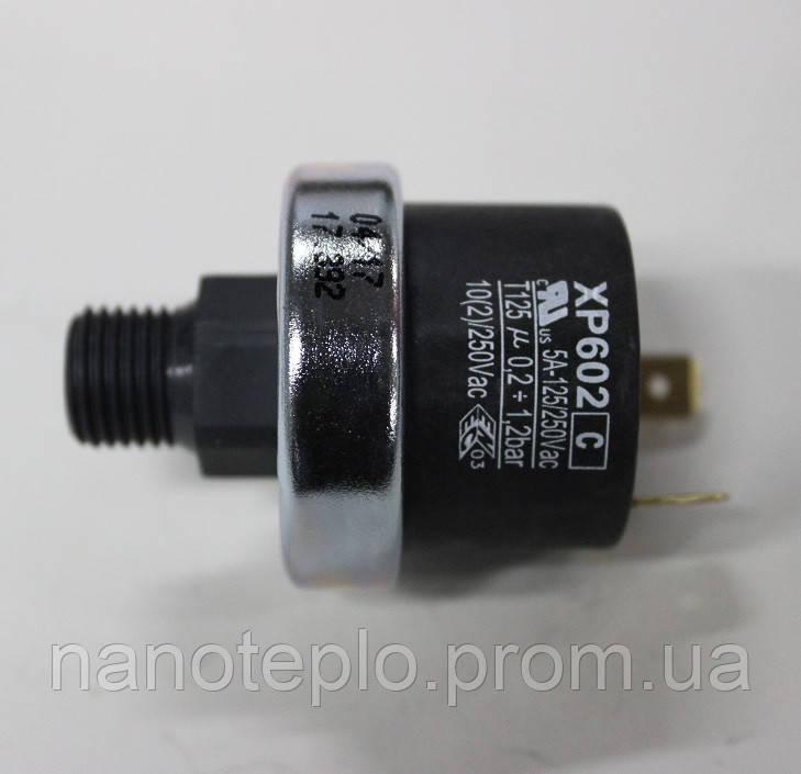K 9951690 Прессостат предохранительный системы отопления