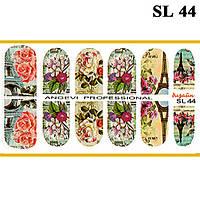 Наклейки для Ногтей Ноготки PhotonailArt Водные Разноцветные, Малая Пластина, Angevi SL 44