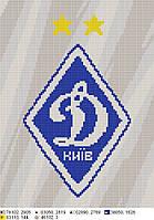 Схема для вышивки бисером лого Динамо Киев