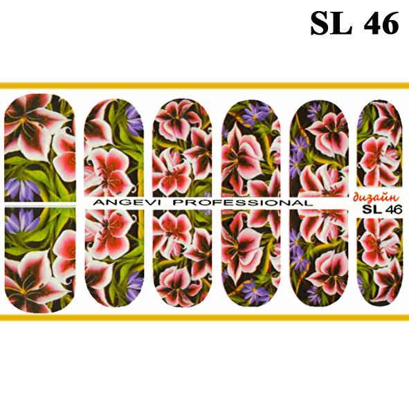 Наклейки для Нігтів Нігтики PhotonailArt Водні Різнокольорові, Мала Пластина, Angevi SL 46