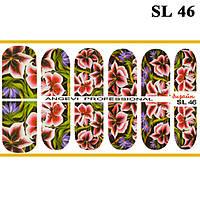 Наклейки для Ногтей Ноготки PhotonailArt Водные Разноцветные, Малая Пластина, Angevi SL 46