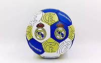 Мяч футбольный REAL MADRID №5