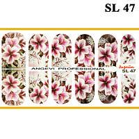 Наклейки для Ногтей Ноготки PhotonailArt Водные Разноцветные, Малая Пластина, Angevi SL 47