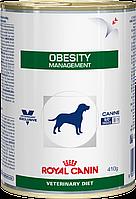 Royal Canin Obesity (Роял Канин Обесити) - консервы при ожирении для собак 410г *12шт