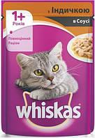 Whiskas влажный корм для кошек индейка в соусе 100гр*24шт