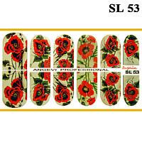 Наклейки цветы Маки для Ногтей Ноготки PhotonailArt Водные Разноцветные, Малая Пластина, Angevi SL 53