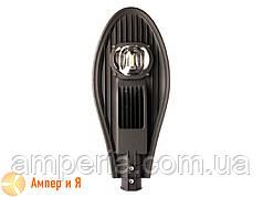 Світильник світлодіодний консольний 50Вт 6400К ST-50-04 4500Лм IP65 SMD ЕВРОСВЕТ
