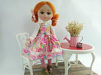 Кукла ручной работы со съемной одеждой и обувью