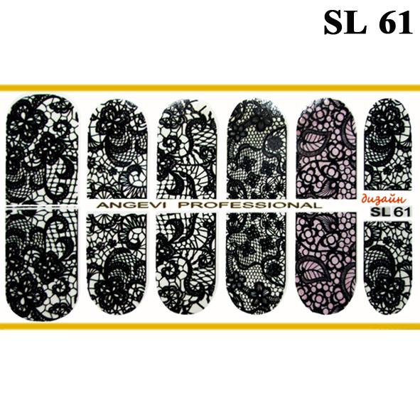 Наклейки Чорне Мереживо для Нігтів Нігтики PhotonailArt Водні, Мала Пластина, Angevi SL 61