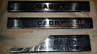Хром накладки на внутренние пороги надпись гравировка для Volkswagen Caddy 3 2004-2010