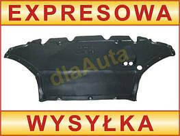 Защита двигателя Audi A4 B8 07-11