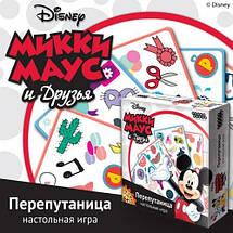 Настольная игра Микки Маус и друзья: Перепутаница, фото 3