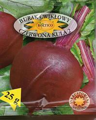 Польские семена свеклы Красный шар 25г Польща