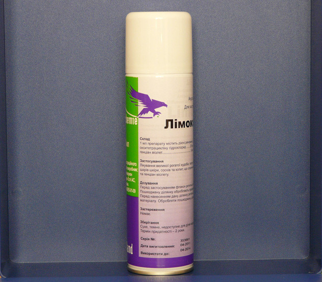 Лимоксин-25 спрей 200 мл Interchemie (Нидерланды) аэрозоль для наружного применения