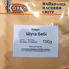 Семена арбуза Шуга Беби 100г ТМ КОУЕЛ