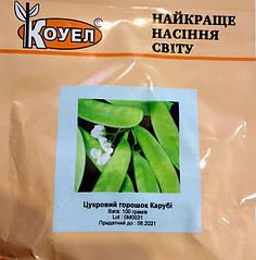 Семена гороха сахарного Каруби 100г ТМ КОУЕЛ