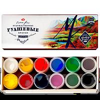 Набор гуашевых красок Мастер Класс 12 цветов по 40мл, ЗХК Невская Палитра