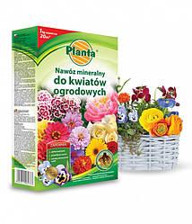 Удобрение Planta для Цветов в гранулах 1кг