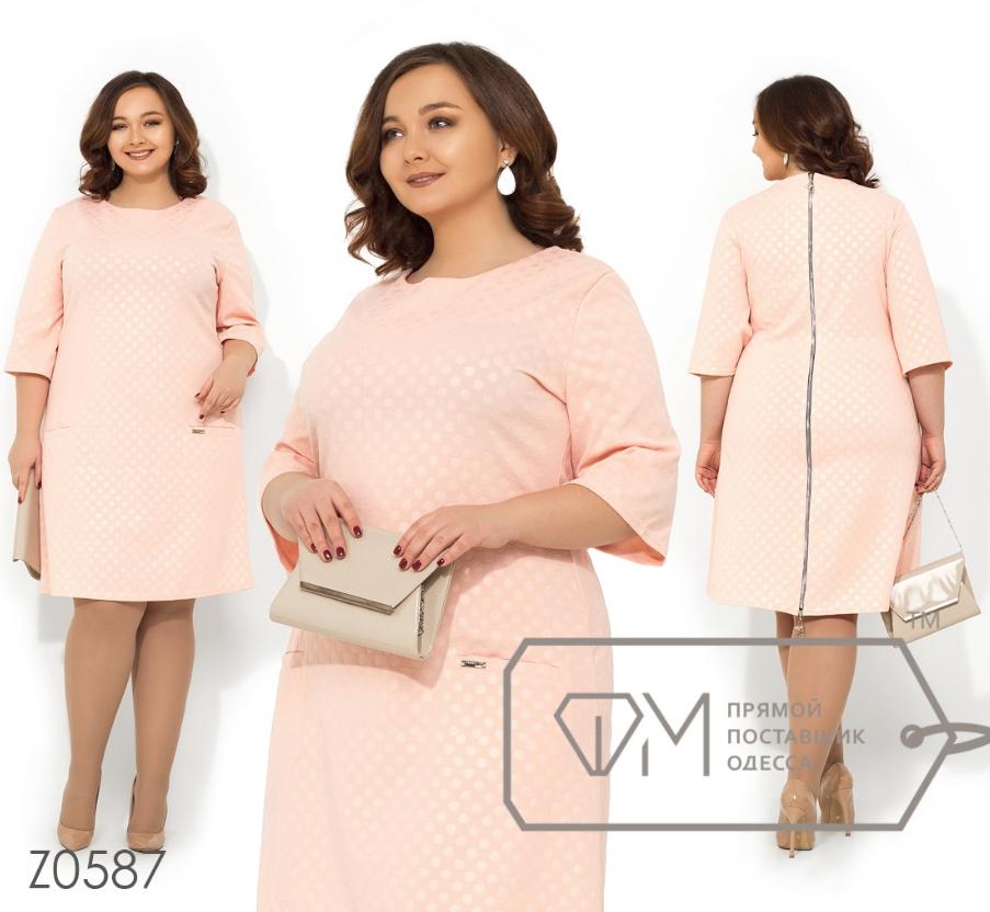 Платье батальное недорого интернет-магазин сайт женской одежды модна каста  р. 56-62 f04977b41fe
