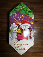 Новогодняя картонная коробка *Конфетка*