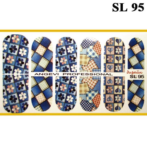 Наклейки Лоскуты для Ногтей Ноготки PhotonailArt Водные Разноцветные, Малая Пластина, Angevi SL 95