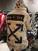 Мужская зимняя куртка в стиле Off-White   Топовое качество!!