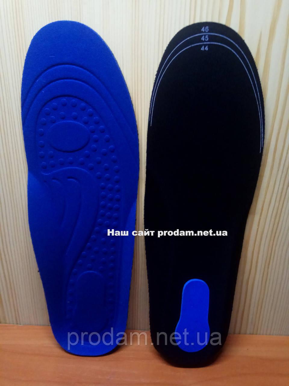 Устілки для взуття Relax