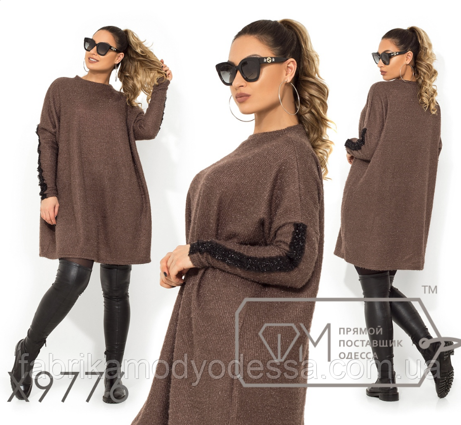 b053cba259b Платье батальное недорого интернет-магазин сайт женской одежды модна каста  р. 48-54