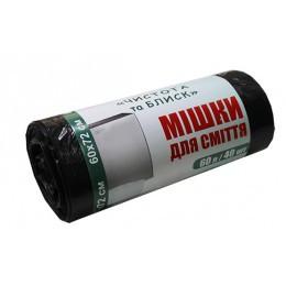 Мешки для мусора полиэтиленовые 60 л чистота та блиск, M30100