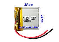 Аккумулятор (120 мАч) для видеорегистратора,наушников, гарнитур, игрушек, охранных систем 120mAh 302525 3,7в