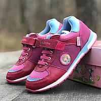 b4dbc551d Кроссовки на девочку Prinzessin Lillifee (Германия) р 30, Оригинальная  детская обувь