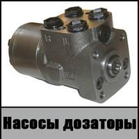 Насосы дозаторы мтз юмз т150 т16 т40 т25. переоборудование под дозатор