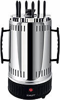 Шашлычница 1000Вт SCARLETT SC-KG22601