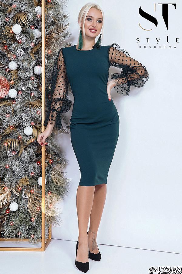Вечернее женское платье норма р.S,M,L  ST Style