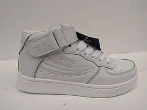 8bd8425c0 Детская обувь оптом Хмельницкий Ole-Max: купить, цена, недорого