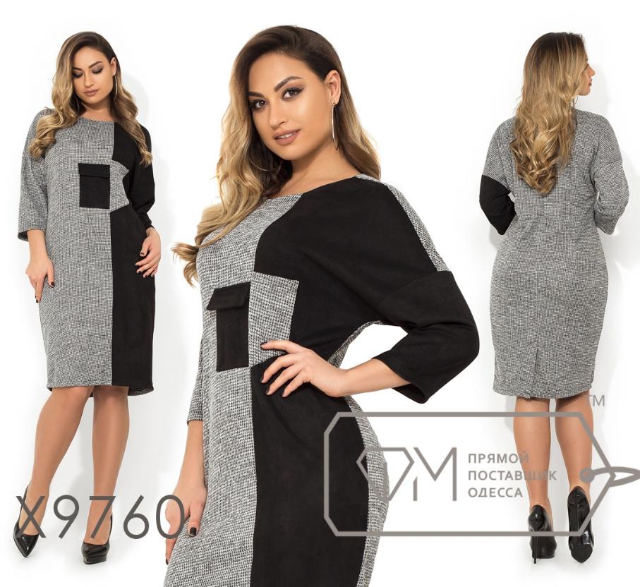 Платье батальное недорого интернет-магазин сайт женской одежды модна каста  р. 48-56 494524eb052