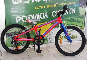 """Велосипед AVANTI 20"""" TURBO 2019 рама 10"""" AL червоний/синій AV000106"""