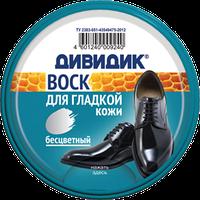 Воск для обуви Дивидик в ж/б 50мл (бесцветный)