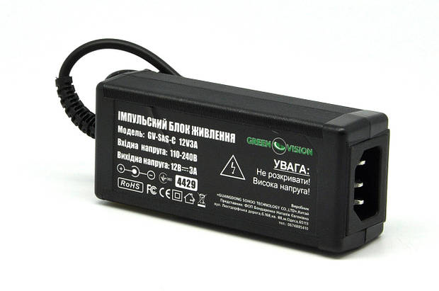 Импульсный блок питания GV-SAS-C 12V 5A