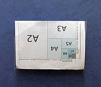 Объемный карман формата А5