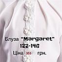 Блуза школьная c цветочками Margaret  ТМ Brilliant Размеры 122- 146, фото 2