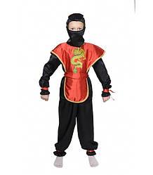 Детский маскарадный костюм Ниндзя.