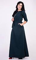 """Длинное нарядное платье """"Вика"""""""