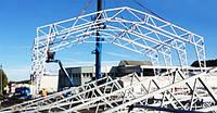 Монтаж, демонтаж металлоконструкций и их перемещение