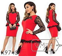 cf884e0007bb8 Платье батальное недорого интернет-магазин сайт женской одежды модна каста  р. 48-54