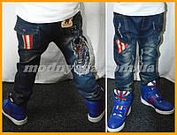 Детские зауженные джинсы | Джинсы для мальчика