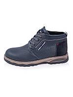 4360724937c3 Ботинки мужские темно-синие зимние из натуральной кожи Tom H!lf!ger
