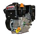 Двигатель бензиновый WEIMA W210FS (5,5 л.с., шпонка Ø19мм, Q3, для снегоуборщиков), фото 3